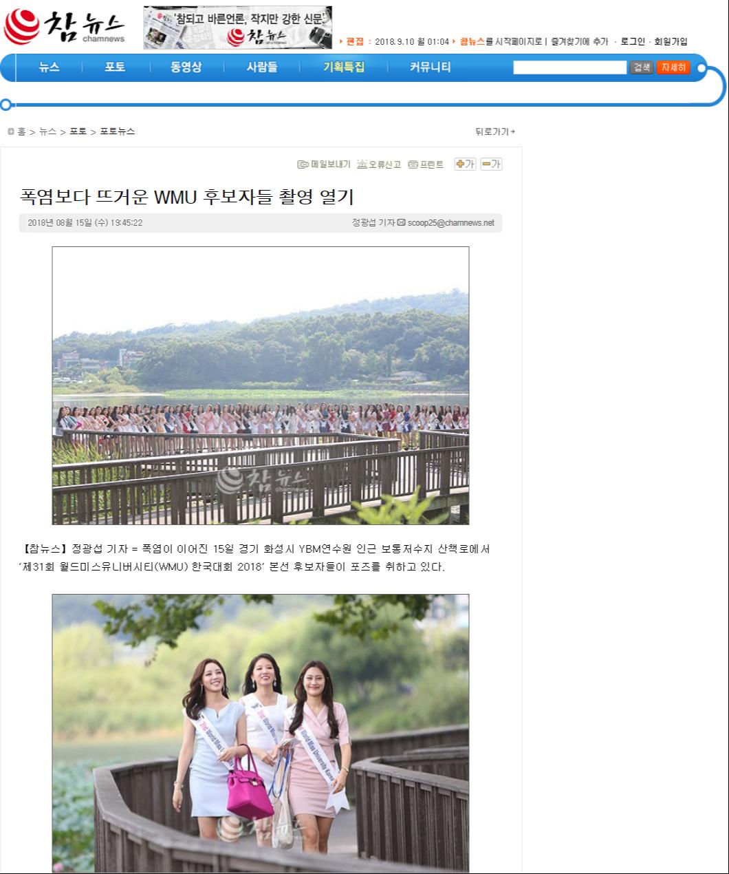 프로필촬영 참뉴스.png