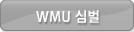 symbol_tab.jpg
