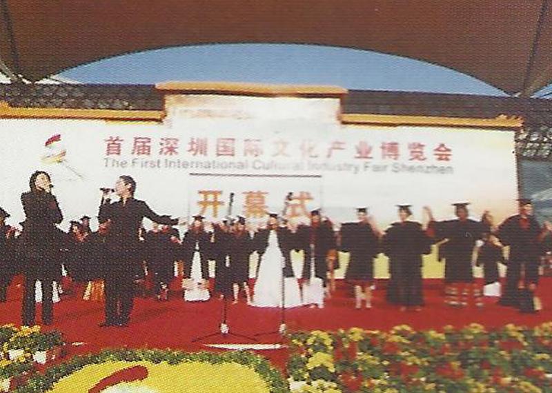 세계대회(중국)-1.jpg