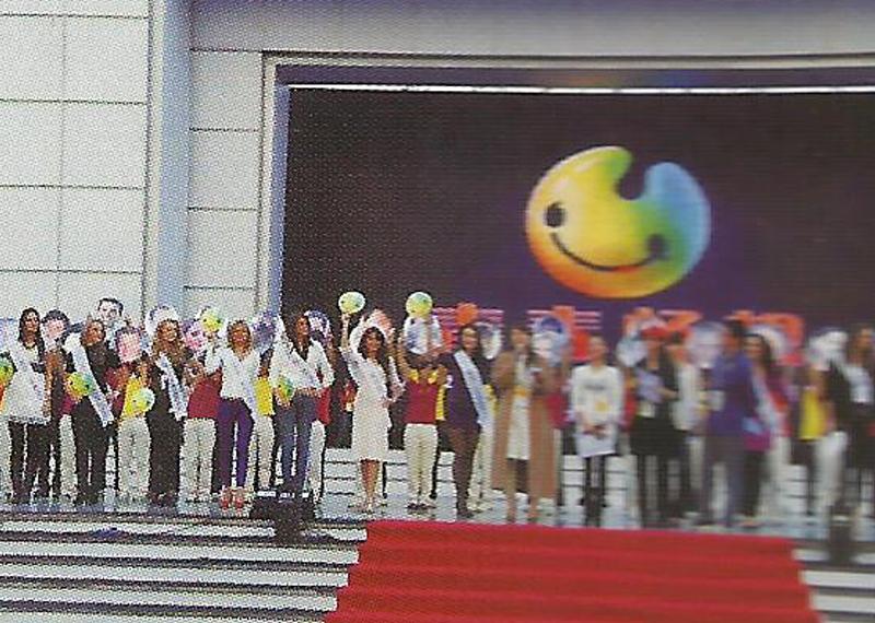 세계대회(중국)-2.jpg