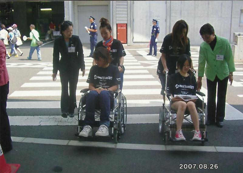 일본-지진피해-고가원-봉사활동4.jpg