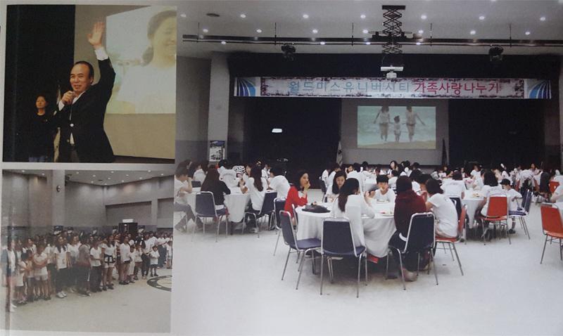 2011한국.jpg